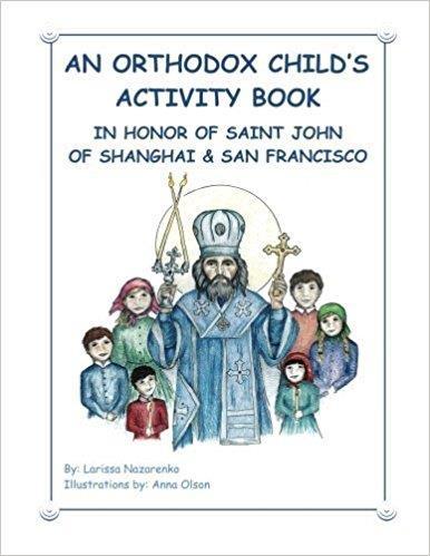 Three Quotes from Saint John of Shanghai and San Francisco